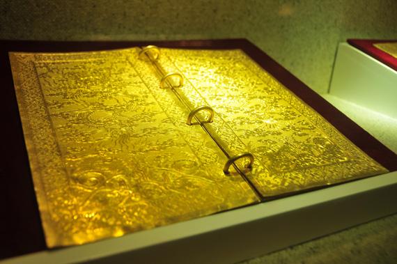 Cuốn sách bằng vàng ròng của triều Nguyễn 11