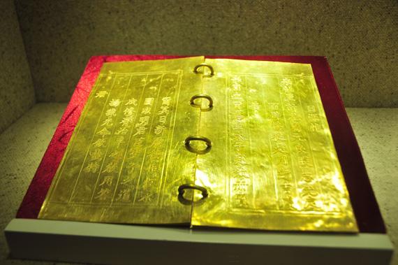 Cuốn sách bằng vàng ròng của triều Nguyễn 12