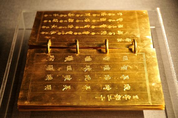 Cuốn sách bằng vàng ròng của triều Nguyễn 14