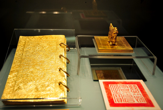Cuốn sách bằng vàng ròng của triều Nguyễn 15