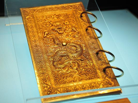 Cuốn sách bằng vàng ròng của triều Nguyễn 16