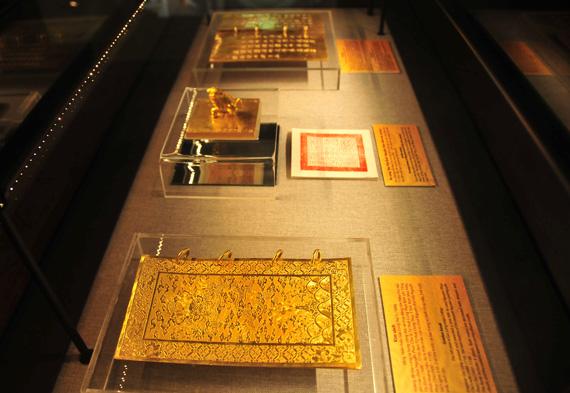 Cuốn sách bằng vàng ròng của triều Nguyễn 17