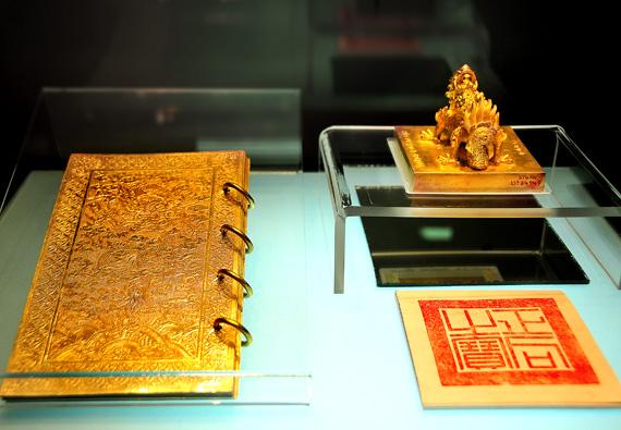 Cuốn sách bằng vàng ròng của triều Nguyễn 8