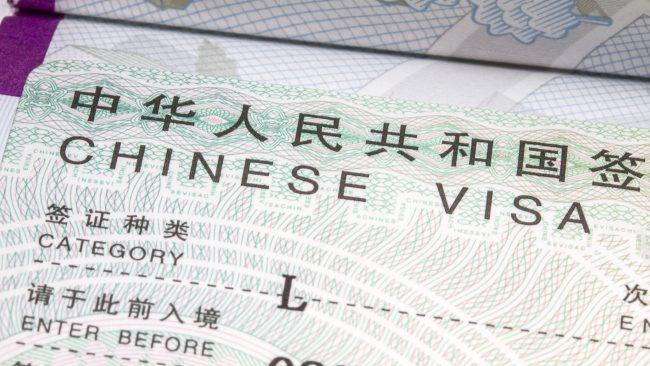 Nhận làm visa Trung Quốc không đứng xếp hàng đợi