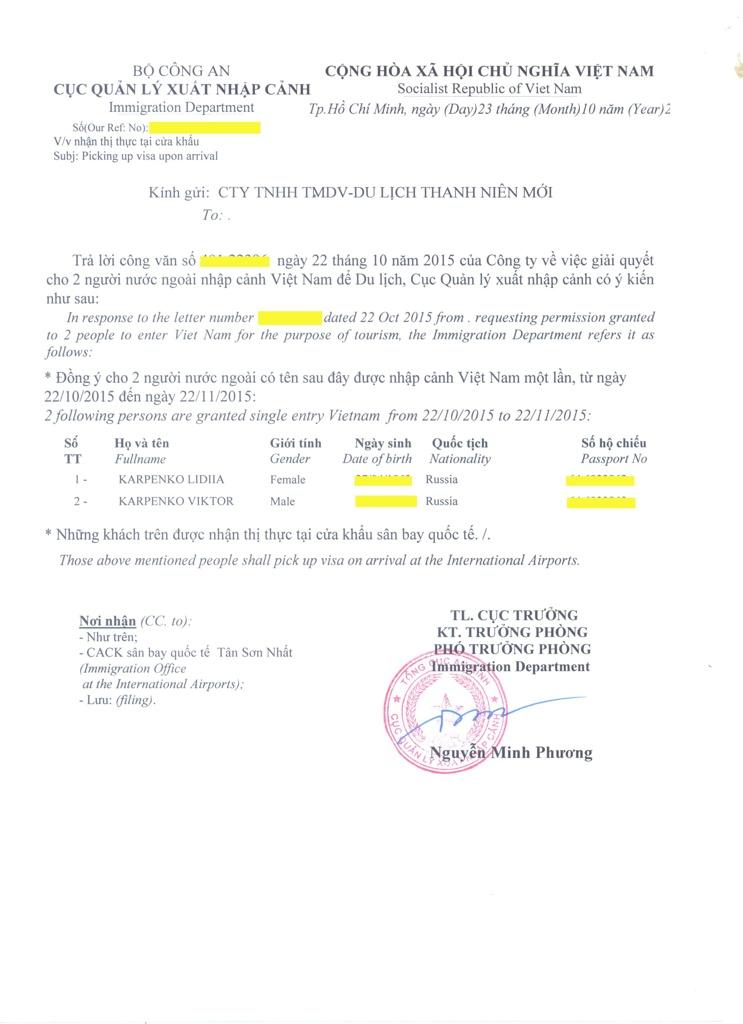 mẫu công văn nhập cảnh Việt Nam